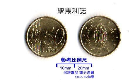 【超值硬幣】歐元2019年50Cents錢幣一枚,聖馬利諾版本,少見~(SAN)