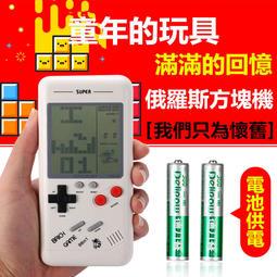 掌上遊戲機 俄羅斯方塊機【新款3.5吋大螢幕】掌機經典懷舊遊戲機 兒童老人益智玩具 禮物 iPhoneX款大屏