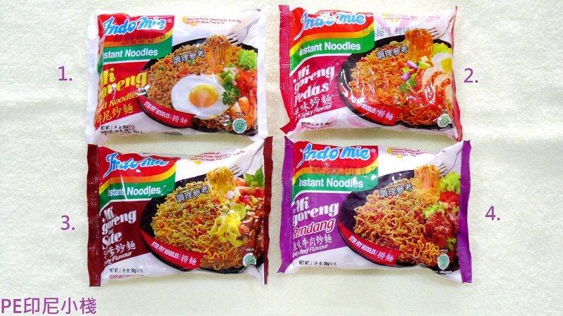 印尼泡麵/炒麵一箱40包!!!!