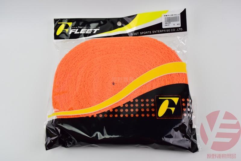【原野體育】FLEET 富力特 毛巾握把布 羽球 網球 棒球 魚竿 握把布 棉布 止汗 橘色 WB-008