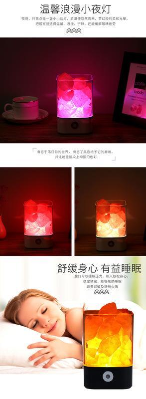 qoo 新品 M4喜馬拉雅水晶鹽燈 床頭燈 七彩usb小夜燈 溫馨氛圍開運效果