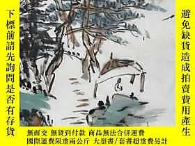 古文物㊣㊣【字畫真跡】安徽書協會員、就讀於南京藝術學院罕見江海濱 寫意 山水畫 《秋水共長天一色》(116cm×52cm