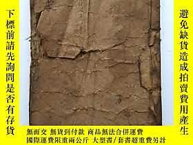 古文物《通仙橋》民國罕見年六月吉日 木刻。露天156350 《通仙橋》民國罕見年六月吉日 木刻。