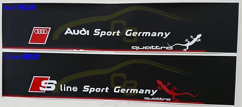 【C3車體彩繪工作室】Audi S Line quattro A3 前擋貼 擋風 玻璃 造型 貼紙 車身膠膜 隔熱 貼