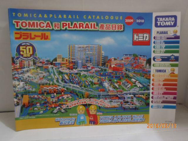 TOMICA 目錄 2009-2010