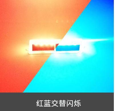 【綠市集】光控太陽能燈太陽能警示燈施工圍擋水馬警示燈紅藍警示條太陽能路障閃燈A0432-3