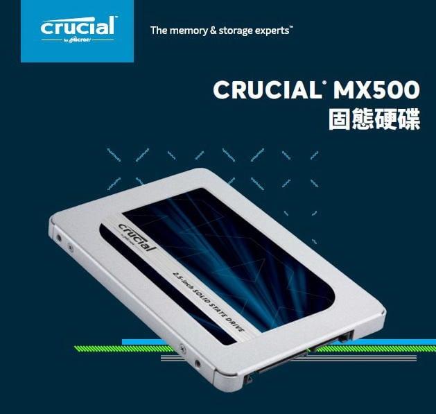 捷元貨/美光MX500 250G 500G 500GB 1T 1TB 2T 2TB 1000G 2000GB  SSD