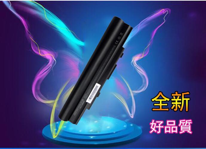 華碩ASUS U80 U80A U80E U80V U81 U81A U89 A31-U20 A31-U80電池6芯