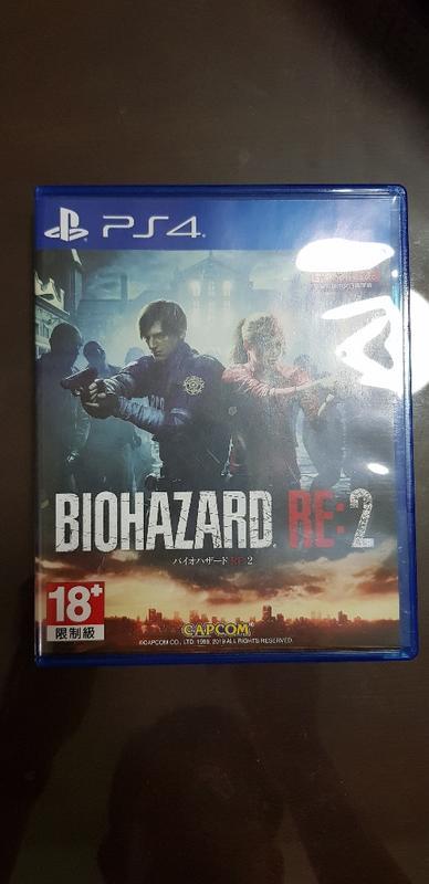 PS4 惡靈古堡2重製版