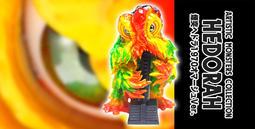 【秋葉猿】正日版1月預購 CCP AMC 黑多拉 1970 煙囪 Homage 復古軟膠 約20公分