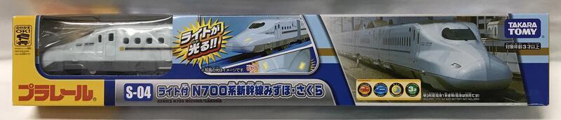 《GTS》純日貨 多美 Plarail 鐵道王國火車S-04和諧號高鐵火車N700系可發光 811701