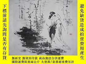 古文物罕見李世南人物畫《寒林高士》紙本鏡心露天22100 罕見李世南人物畫《寒林高士》紙本鏡心