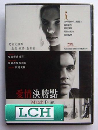◆LCH◆正版DVD《愛情決勝點》安妮霍爾導演、肌膚之侵-史嘉蕾喬韓森-全新品(買三項商品免運費)