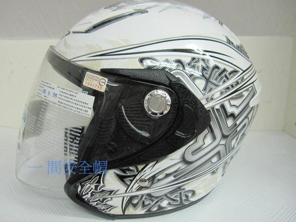 @一間安全帽@M2R J2-SV  未來圖騰  珍珠白/銀《好禮二選一》雙鏡片 超商取貨免運費