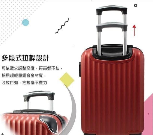 CODY小店 大中小三件套組 特賣活動 YC EASON 廉航登機箱 19吋 24吋 28吋 旅行箱 飛機輪 ABS
