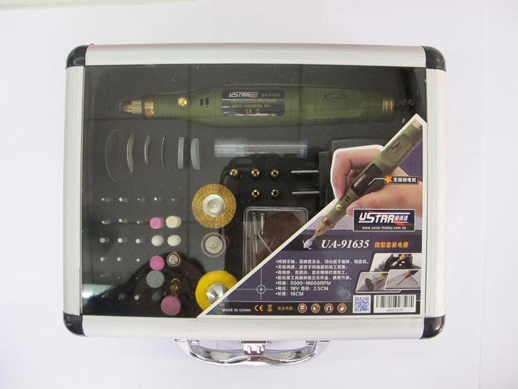 【汽車模型-免運】優速達拼裝模型高達手辦制作工具 UA91800 不銹鋼刻線針筆 配磨石