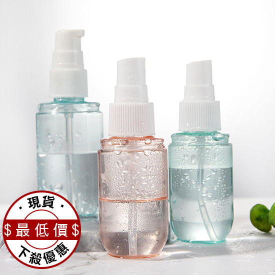 分裝罐 噴瓶 噴霧瓶 分裝瓶 按壓瓶 透明罐 防疫 按壓式 消毒 40ML 膠囊型噴霧瓶【H033】生活職人