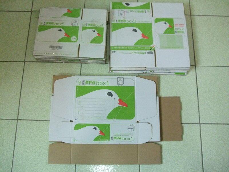 二手郵局便利箱<紙箱> 台中6元可面交 搬家 紙箱 紙盒 紙板 披薩盒 宅配箱 現貨供應