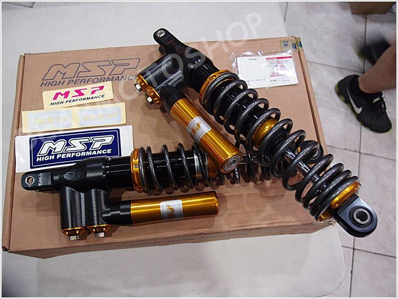 【貝爾摩托車精品店】MSP 頂級避震器 DDS 360mm 新勁戰四代 四代戰 BWS125 全新
