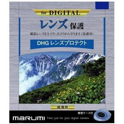 【eWhat億華】Marumi DHG Lens Protect 55mm UV 超薄保護鏡