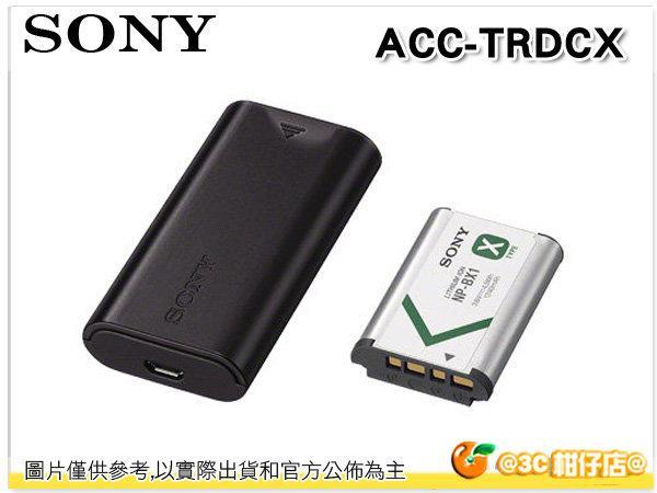 SONY ACC-TRDCX 原廠充電池組 盒裝 (內含BX1電池+充電器) RX100 M3 M5 M6 M7