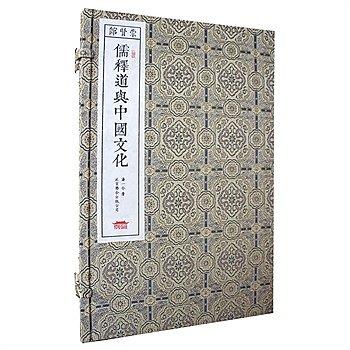 [尋書網] 9787550233720 儒釋道與中國文化(國學泰鬥、哲學大師湯一介先(簡體書sim1a)