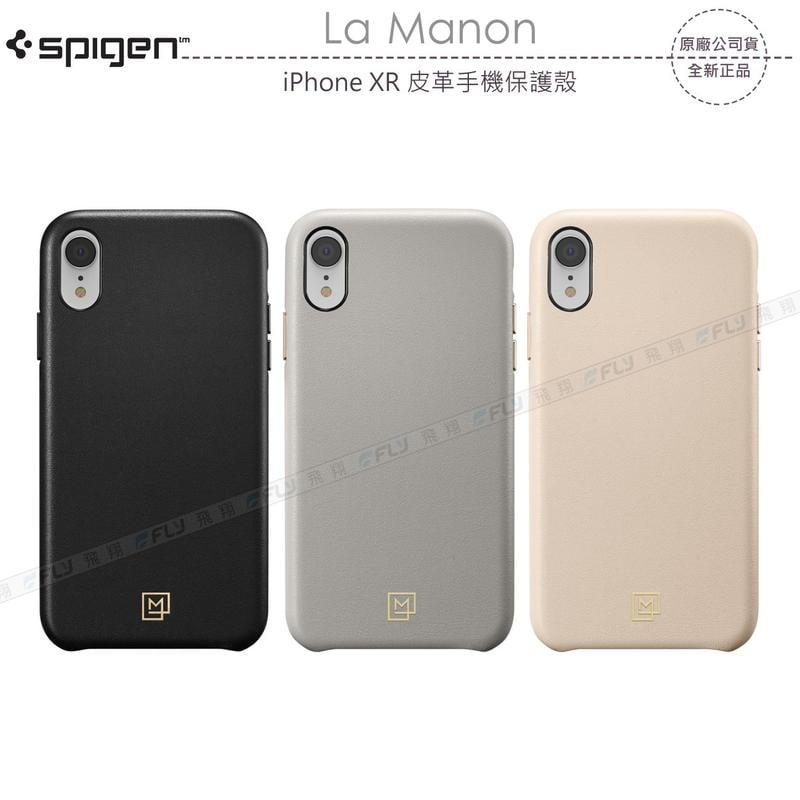 《飛翔3C》Spigen La Manon iPhone XR 皮革手機保護殼│公司貨│6.1吋 高貴時尚