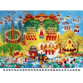 寬60*高45絲絹畫結緣堂 佛堂掛畫 佛教用品 接引像莊嚴西方極樂世界圖 佛像1005