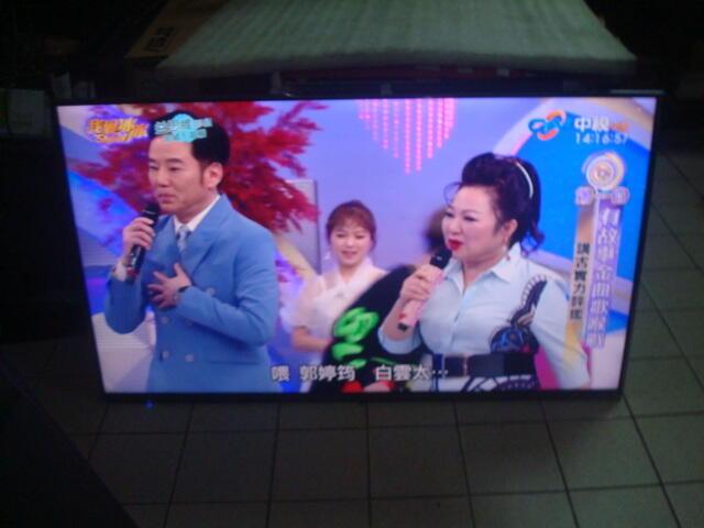 【鳳山飛速 二手電視出售】BENQ 55SW700 4K HDR WIFI 連網智慧型,區域網路電視 中古液晶電視出售