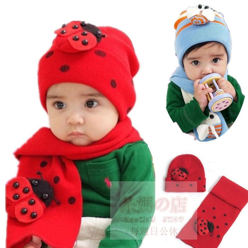三色可選 買帽子送圍巾 針織兒童帽 瓢蟲帽 寶寶毛線帽 寶寶圍巾