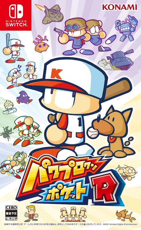 (預購11/25)Nintendo Switch NS 實況野球君口袋版R 純日版 特典封入