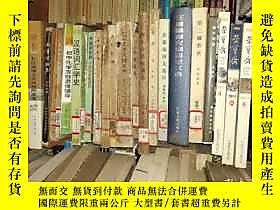 古文物罕見文學界·第一卷第一號(創刊號)露天11920 罕見文學界·第一卷第一號(創刊號)  上海光明書局  出版193
