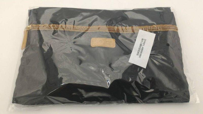 現貨 SONY 兩件式購物袋收納組 台北市可面交