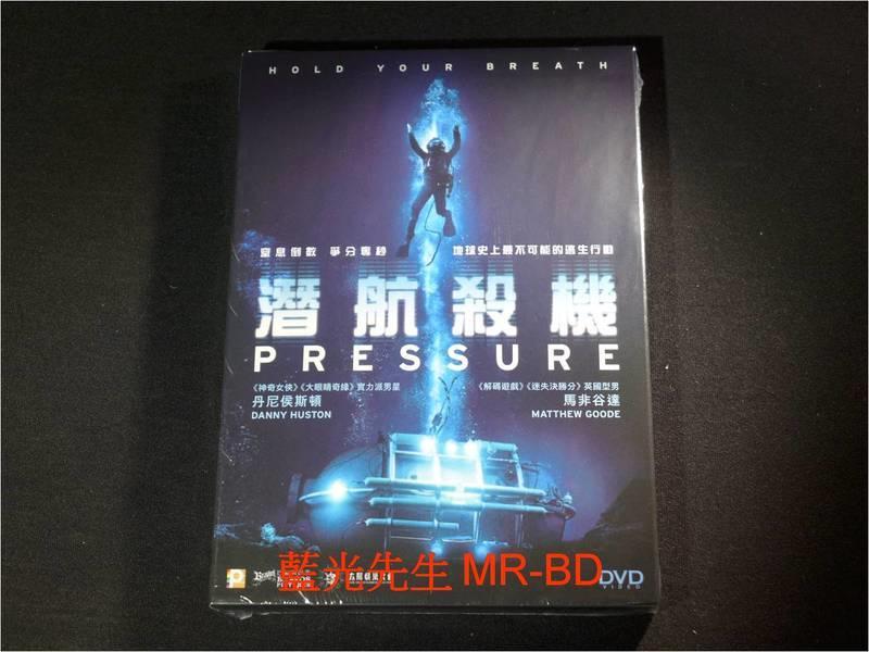 [DVD] - 深海逃脫 ( 潛航殺機 ) Pressure