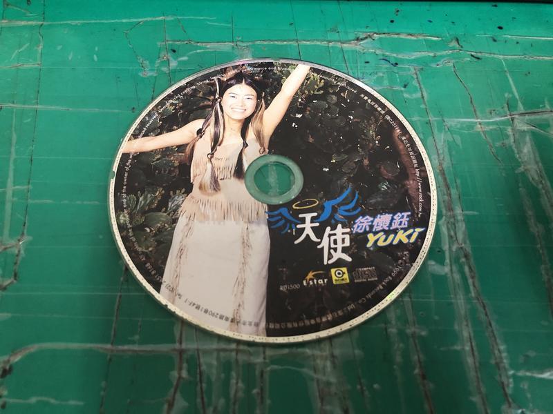 二手裸片 CD 徐懷鈺 天使 <Z44>