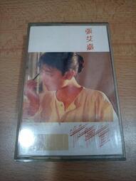 JB現貨 張艾嘉 6th 專輯「忙與盲」RC-116