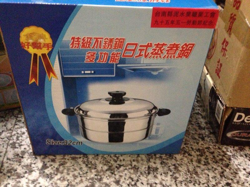 金牌好幫手 特級不銹鋼 多功\能 日式蒸煮鍋  (CI-3201) $500