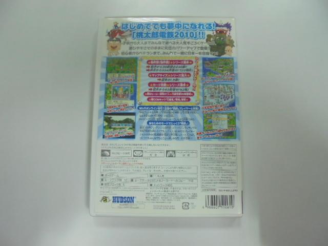 WII 日版 GAME 桃太郎電鐵 2010 戰國‧維新英雄大集合!之卷(41050729)