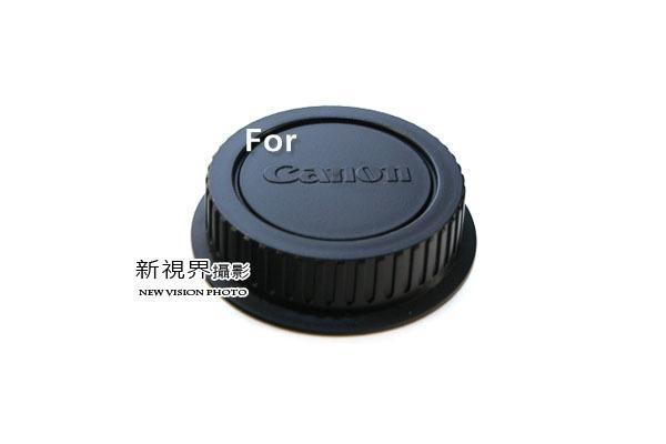 【新視界攝影】Canon副廠 EF接環 鏡頭後蓋 550D 600D 7D 5D 5D2 1D