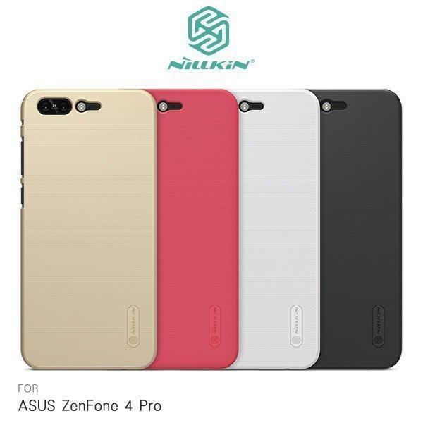 NILLKIN ASUS ZenFone 4 Pro ZS551KL 超級護盾保護殼 附贈保護貼【MIKO手機館】AY5