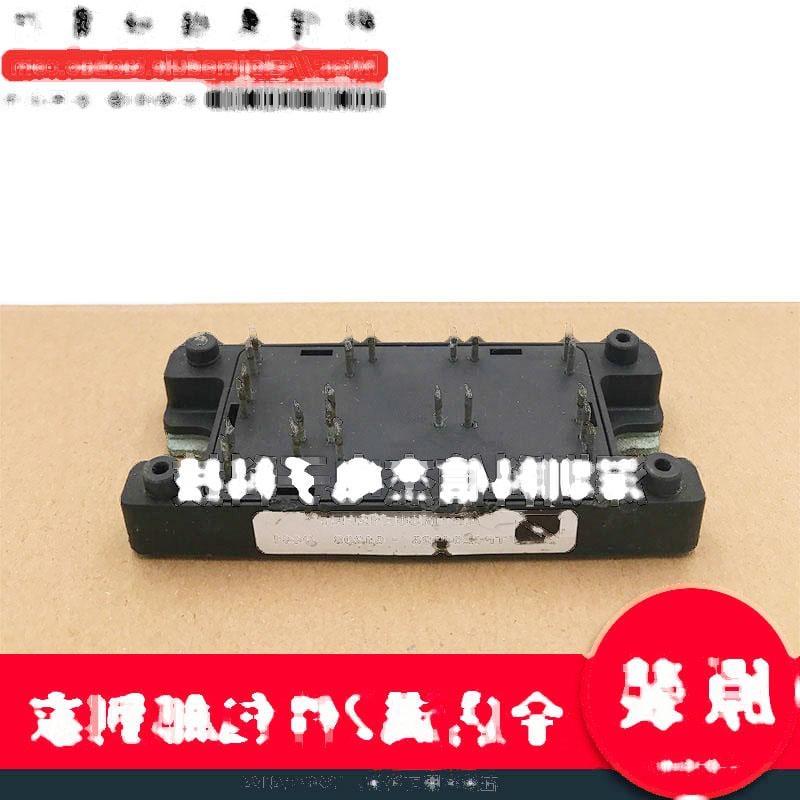 APTM50H12FRT   222-00129