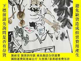 古文物罕見【 】【王孟奇】中國美協會員、國家一級美術師、上海美協常務理事、南藝客座教授、手繪四尺斗方人物畫(68*68C