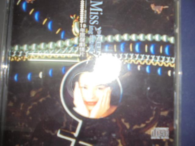 阿騰哥二手書坊*cd專賣早期1992年滾石唱片發行 ---潘越雲十年原聲劇情片-專輯. 無IFPI 附歌詞