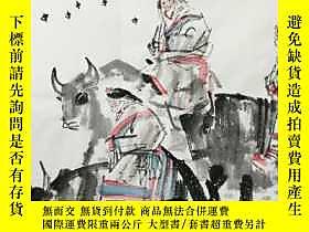 古文物罕見【 】【杜滋齡】國家一級美術師、中美協會員、天津美協副主席、手繪斗方人物畫5買家自鑑露天237495 罕見【