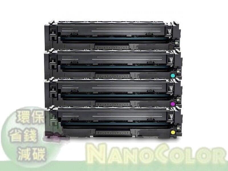 現貨 可自取 台灣製 含稅 HP W2310A W2311A 環保碳粉匣 環保匣 M155 M182 M183 215A