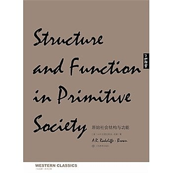 [尋書網] 9787539272559 原始社會結構與功能(瞭如指掌•西學正典)(簡體書sim1a)