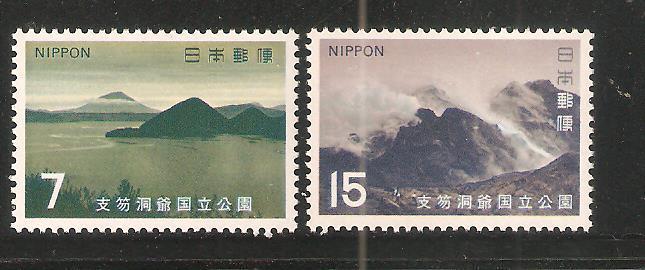 [善美  公134-135] 日本第2次國立公園郵票2全  支笏洞爺