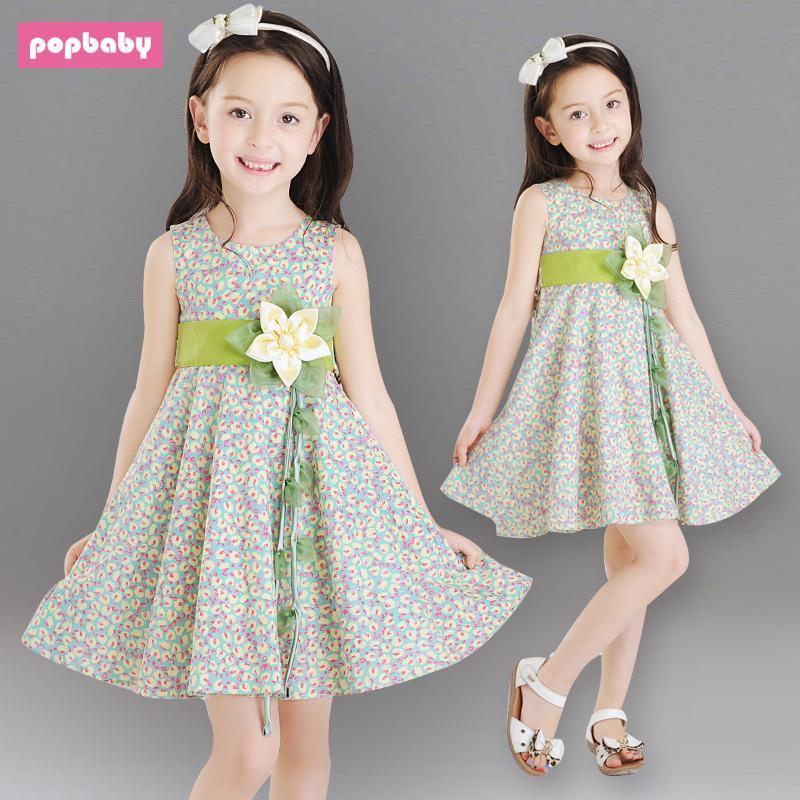 女童連衣裙夏季新款中大童韓版時尚吊帶裙純棉短袖兒童公主裙夏裝