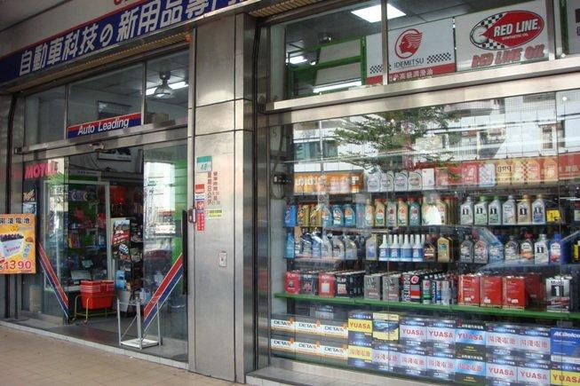 《台北慶徽含發票》REDLINE SI-1 汽油精 美國紅線汽油添加劑 油路清潔劑(台灣總代理)