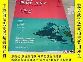 古文物此生,做這樣一個女子罕見: 睿智與大氣完美融合的修習課(未拆封)露天16273安若瑤著中國華僑出版社